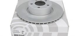 Диск тормозной задний BMW X3 F25 (2010-2014)