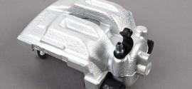 Суппорт тормозной задний правый BMW X1 E84 (2009-2015)